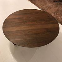 Tripod coffee table.